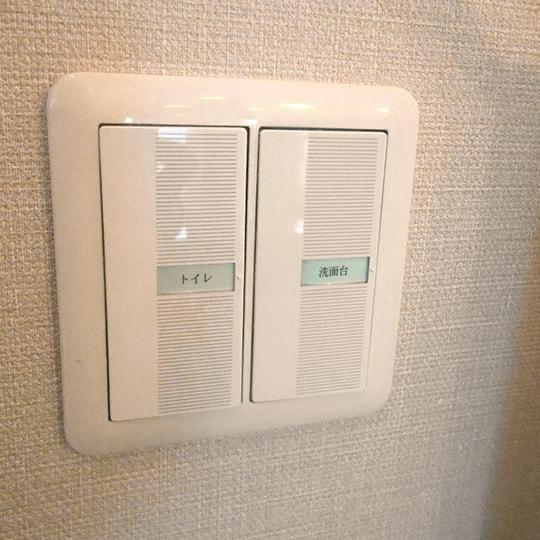 ワイドバネルスイッチ